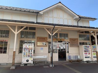 旧湯田中駅舎 楓の館