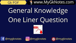 General Knowledge One Liner Question in Hindi PDF