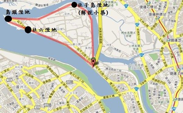 走讀城市10-105.06.12社子島