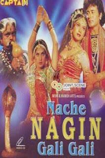 Nache Nagin Gali Gali (1989)