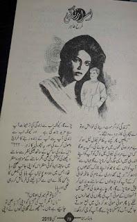 Israr Zindagi Afsana By Farah Tahir Pdf Free Download