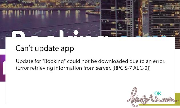 Error retrieving information from server [RPC S-7 AEC-0]