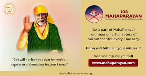 Karma - Sai Baba Blessing Hand Painting Image