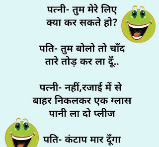 Best Laughing Funny Jokes Images Free Download 19