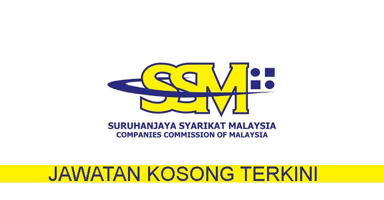 Kekosongan terkini di Suruhanjaya Syarikat Malaysia (SSM)