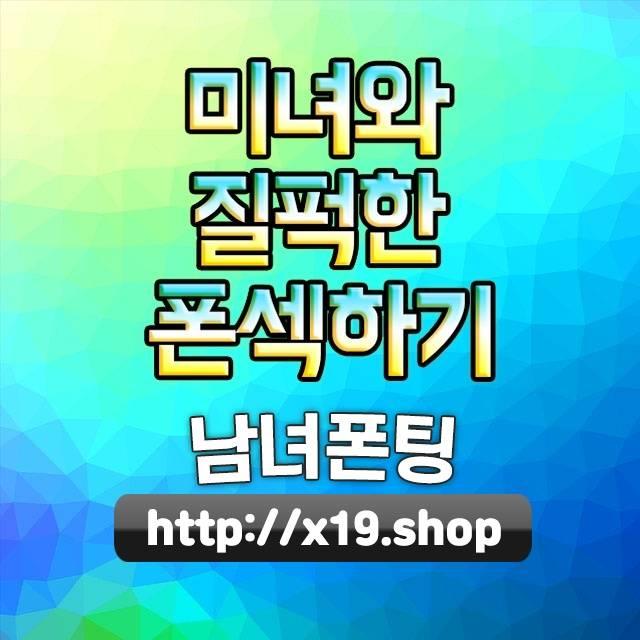 경북수산물유통