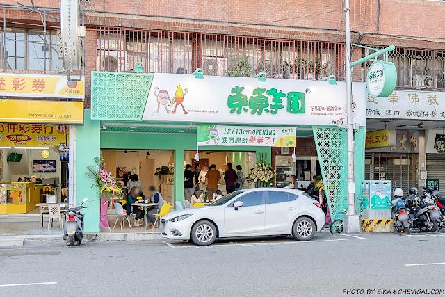 MG 7212 - 東東芋圓最新分店來啦!超美蒂芬妮綠雙店面,內用外帶人潮滿滿滿~