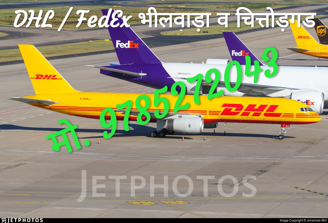 DHL Courier Chittorgarh Contact Number, Call Now For Book