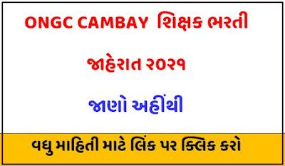 ONGC Officers Mahila Samiti Cambay Recruitment 2021 For Teacher | Office Assistant