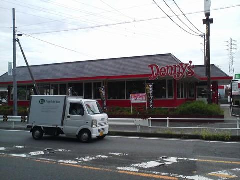 外観2 デニーズ小牧店