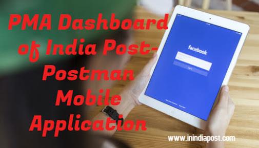 PMA Dashboard of India Post- Postman Mobile Application image