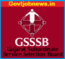 GSSSB Supervisor Instructor Result 2019