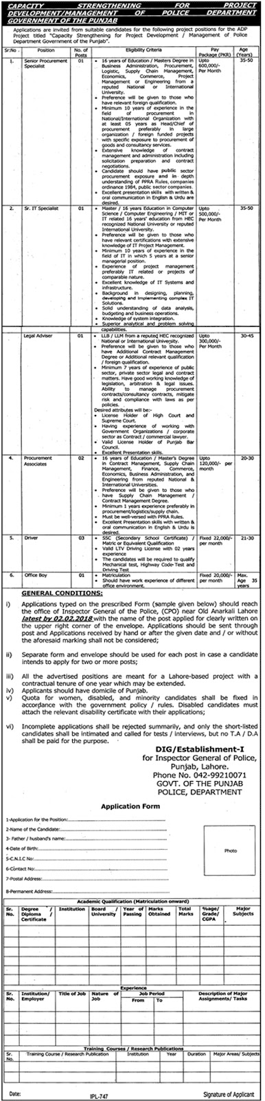 Jobs In Police Department Govt Of Punjab Lahore 2018