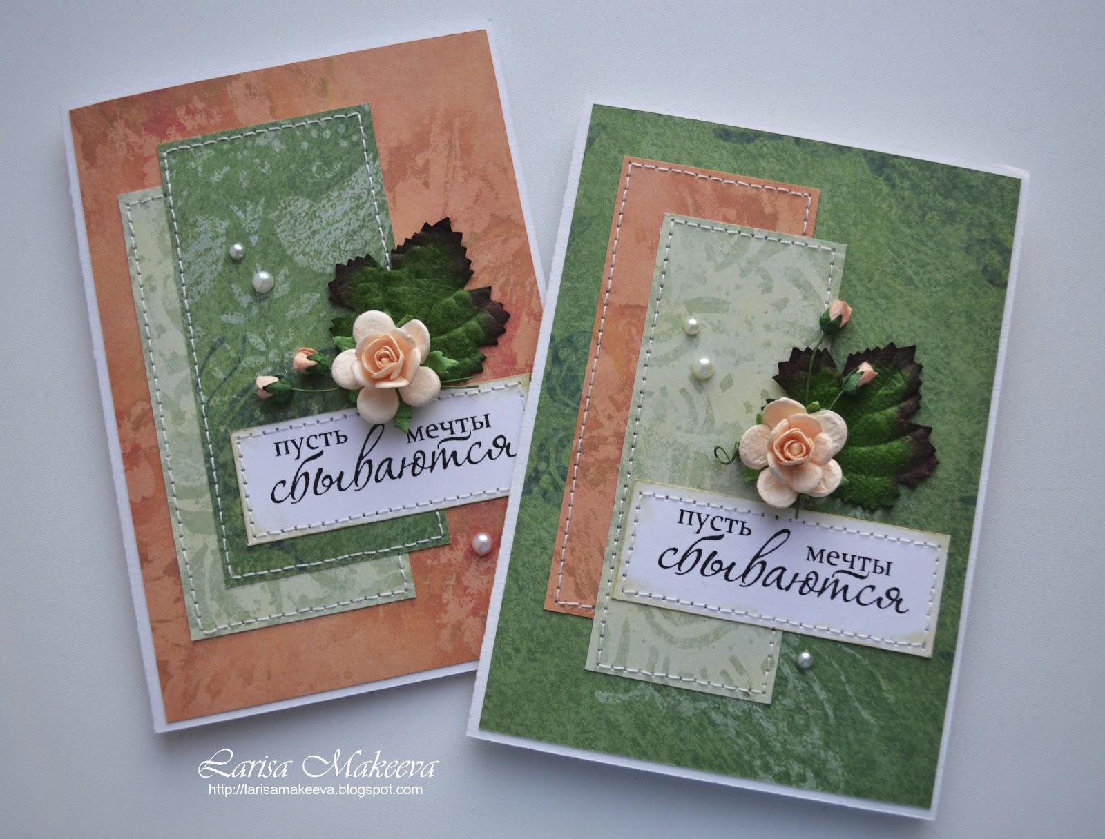 Открытка с днем рождения женщине двойняшкам, открытка день