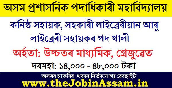 Assam Administrative Staff College Recruitment 2020