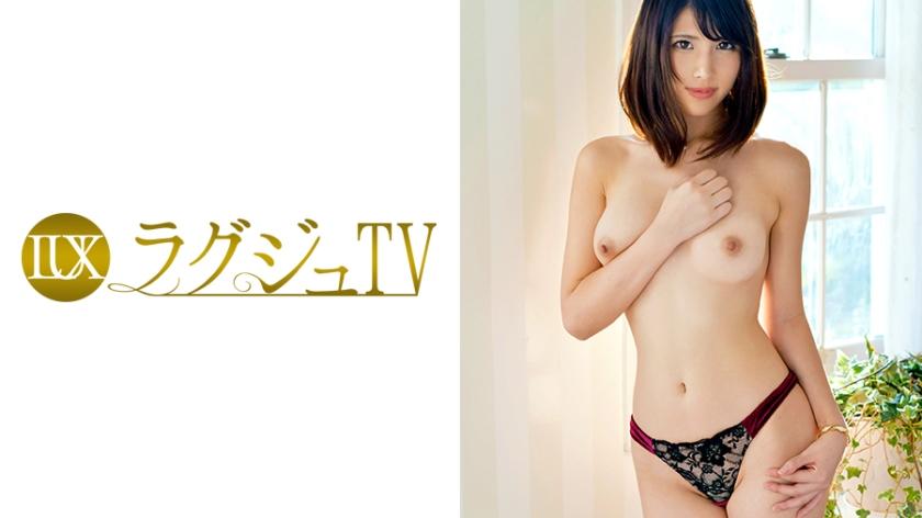 259LUXU-900 ラグジュTV 886 木田夢乃 28歳 元モデル (HD mp4)