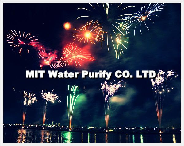 Play Fireworks with beautiful flame to celebrate The Traditional Chinese Lunar New of The Spring Festivities-1 by MIT Water Purify Professional Team Company Limited