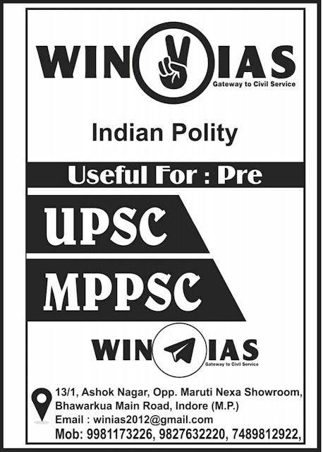 IAS Gateway Indian Polity UPSC MPPSC : for UPSC MPPSC Exams PDF