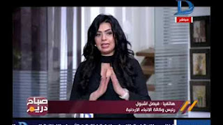 برنامج صباح دريم حلقة 30-3-2017 مع مها موسى