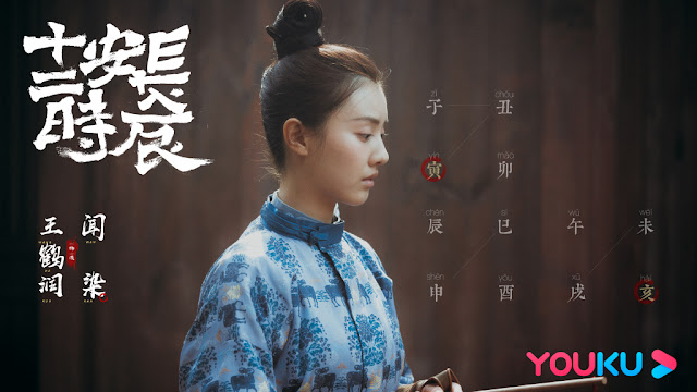 the longest day in chang'an cast Wang Herun