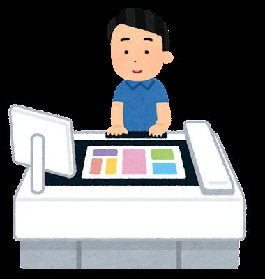 印刷オペレーターのイラスト