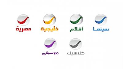 التردد الجديد لقنوات روتانا سينما وشبكة قنوات روتانا على النيل سات