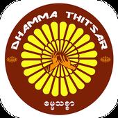 Dhamma Thitsar 4.0.3 APK