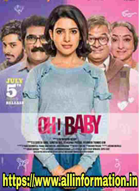 Oh Baby full movie leaked on Tamilrockers, Download oh baby