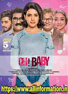 Oh Baby full movie leaked on Tamilrockers, Download oh baby full movie
