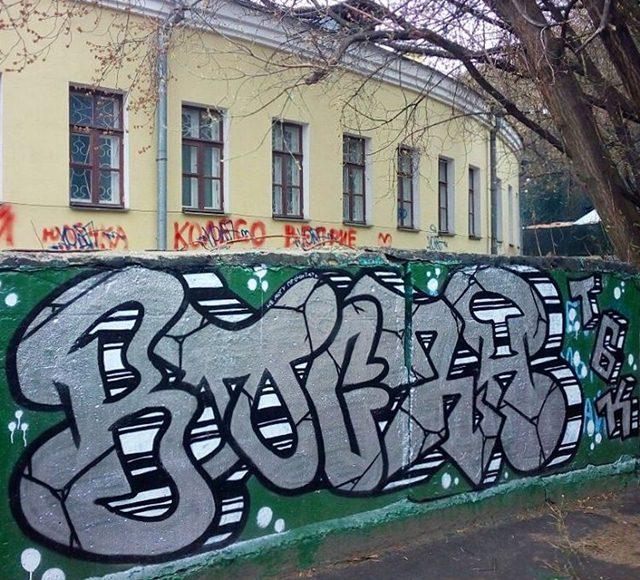 10 Gambar Keren Wallpaper Grafiti Ukuran 1600x1080 Px Bagian #1