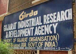 GIRDA Recruitment 2020