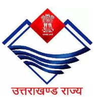 UKMSSB 2021 Jobs Recruitment Notification of Lab Technician and More 306 Posts