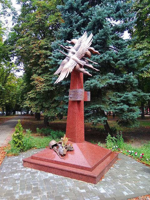 Памятник Журналистам Телеканала Россия