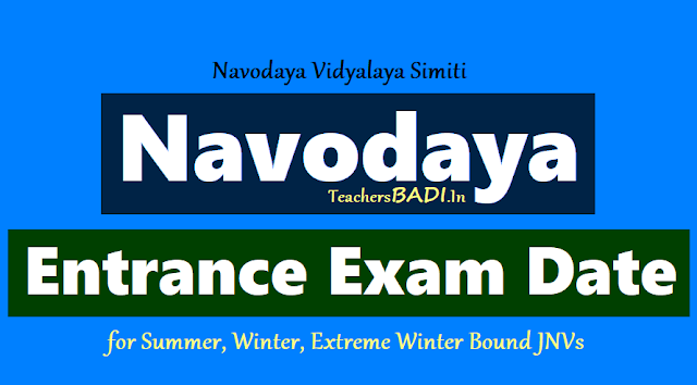jnvs exam date,navodaya entrance exam date 2018,navodaya entrance test date 2018,navodaya exam date 2018,navodaya 6th class entrance exam date 2018,nvs entrance exam date,jnvs selection test exam date