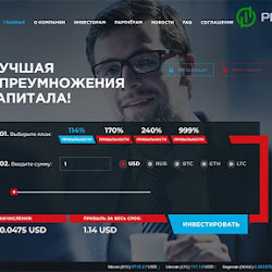 Sinex24: обзор и отзывы о sinex24.com (HYIP СКАМ)