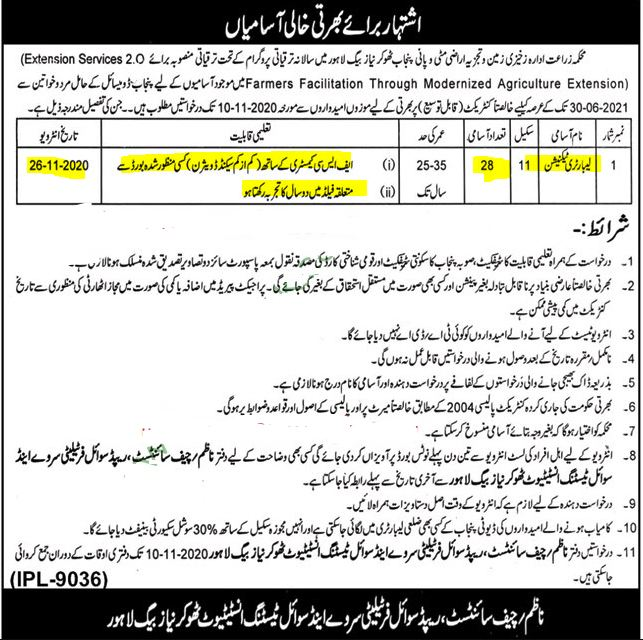 Department of Agriculture Jobs for Laboratory Technician 2020