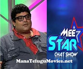 Hero Krishnudu in Mee Star