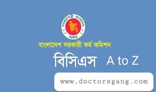 44th special bcs circular for doctors