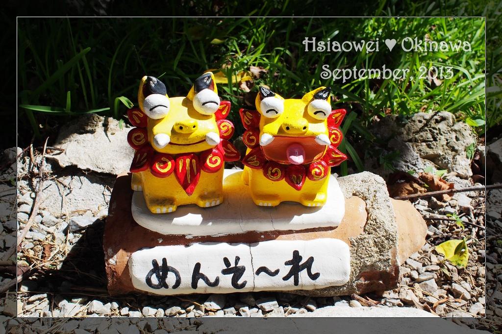 小尾魚的幸福流水帳: ∣旅遊∣2013沖繩自駕遊。行前準備與行程