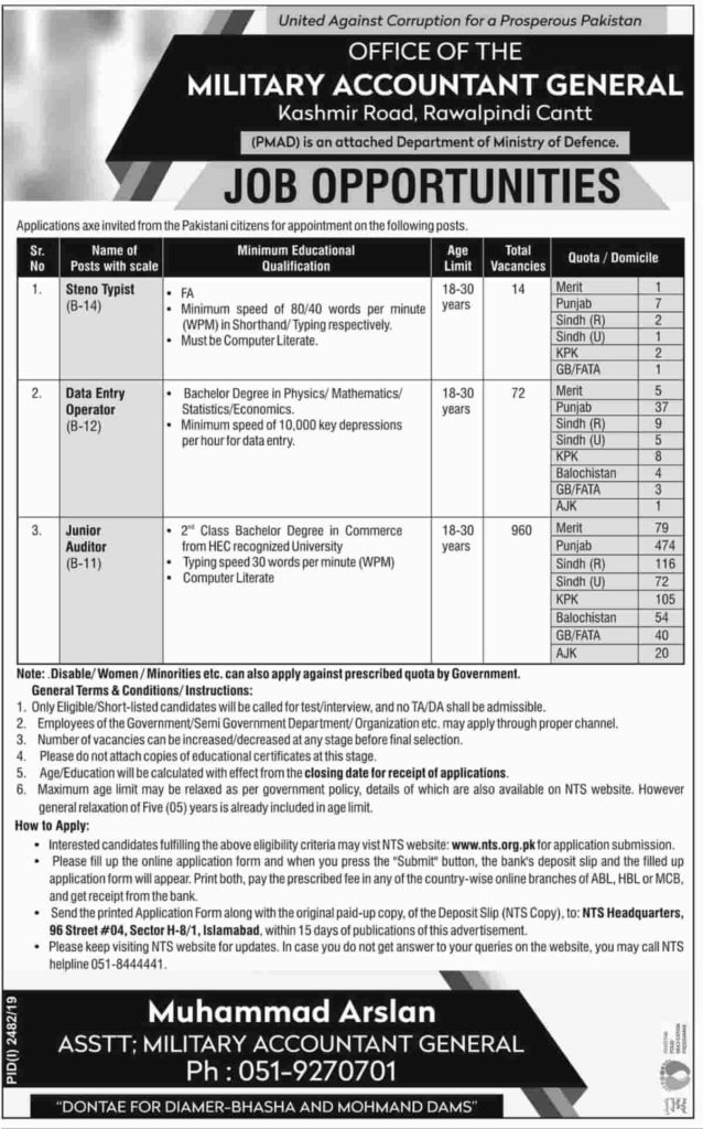 Office of the Military Accountant General Jobs 2019 NTS (1040 Vacancies)
