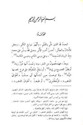 تحميل كتاب اسواق الذهب احمد شوقي pdf