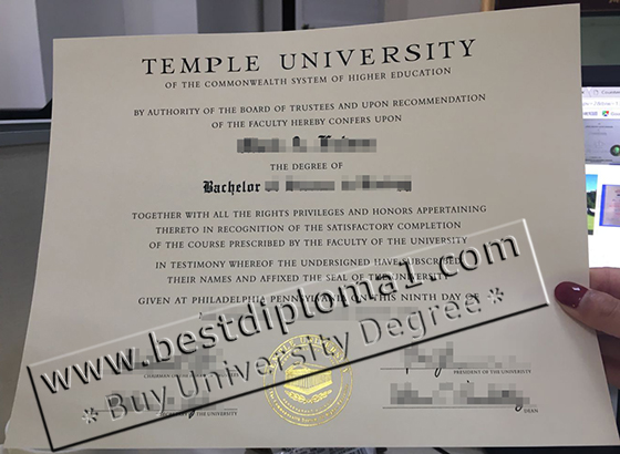 buy temple degree