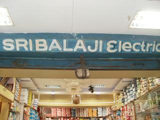 SRI BALAJI ELECTRICALS        nellore