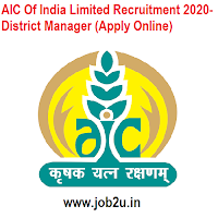 AIC Of India Recruitment 2020- District Manager