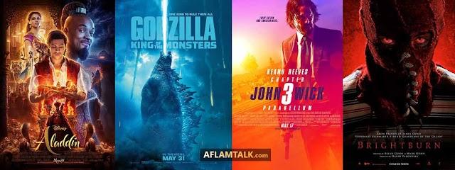 الإصدارات العالية الجودة HD في شهر أغسطس 2019 August