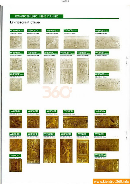 gach bong-1_Page_50 Tổng hợp Full DVD 3D về chi tiết Phào, trần, cột, phù điêu tân cổ điển
