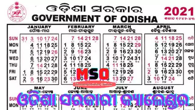 [PDF] Odisha Govt Calendar 2021 PDF Download Odisha Govt Holiday List 2021