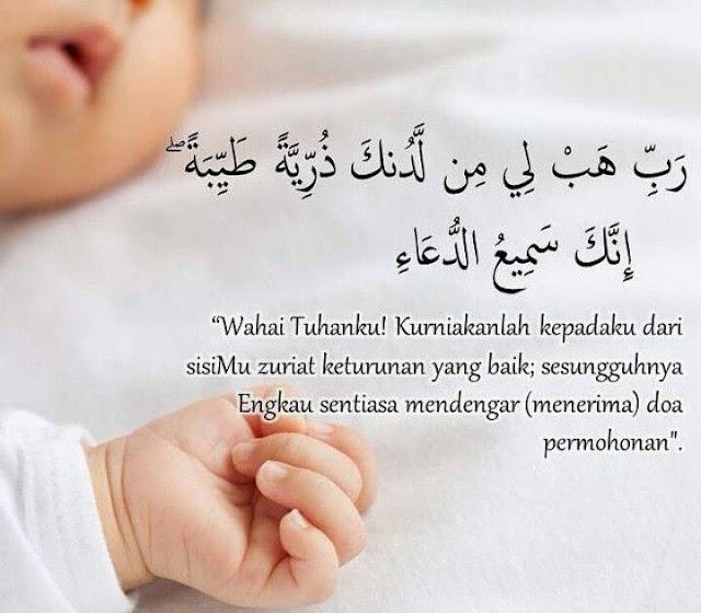 Keistimewaan Doa Rabbana Hablana Min Azwajina Untuk Anak Hingga Mendapat Jodoh