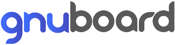 그누보드 2020년 2월18일자 보안패치 업데이트 5.4.2