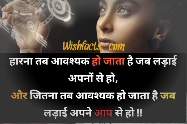sad shayari for whatsapp dp in hindi,